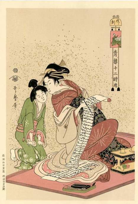 vends très belles véritables estampes UTAMARO - paris-vente-veritables-estampes-objets-art-japon.overblog.com | estampes japonaises | Scoop.it