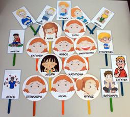 KindyKids.gr - Kατασκευές, Εποπτικό υλικό, Φύλλα εργασίας, Παροιμίες, Έργα τέχνης, Μουσική, Διαθεματικές δραστηριότητες | Creating and learning with children | Scoop.it