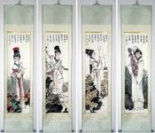 Chinese Scroll Paintings for sale | Artisoo Chinese Painting | Scoop.it
