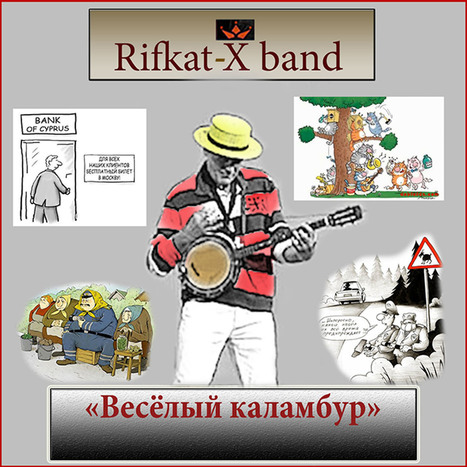 ITunes...Rifkat-Xband is my label only! | Rifkat-Xband...My YouTube | Scoop.it