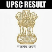 UPSC CDS 2 Result 2013, UPSC Results of CDS II Exam Sep 2013 | Education | Scoop.it