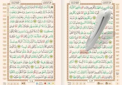 Al Quran Digital Pen - MQSmart | Belanja Cerdas Belanja Berkah | Al-Qur'an Digital Pen | Scoop.it