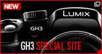 Lumix GH3 specifications | Cinematography | Scoop.it