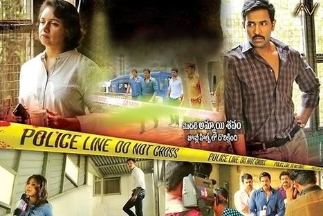 Anukshanam Movie Review   Wishesh Entertainment News   Scoop.it