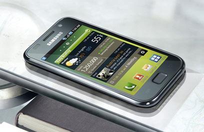 Samsung galaxy S1 (I9000) 16GB màu trắng | Skyphone - iPhone - Samsung - HTC | Scoop.it