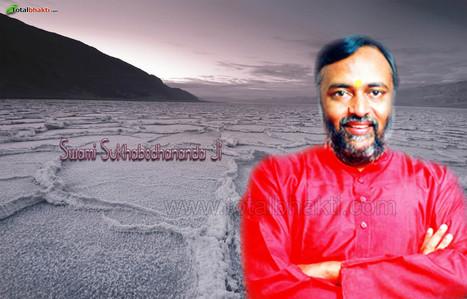 sukhabhodhanand wallpaper, Hindu wallpaper, Swami Sukhabodhananda Ji Wallpaper,, Download wallpaper, Spiritual wallpaper - Totalbhakti Preview | Fastival Details | Scoop.it