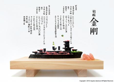 Gunkan sophistiqué 卒業制作「軍艦巻き」 | Artistes de la Toile | Scoop.it