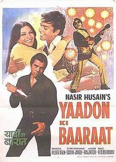 My Bollywood: Microfilm Review: Yaadon Ki Baaraat: One Of The Hit Movies of 1973 | Project Management and Quality Assurance | Scoop.it