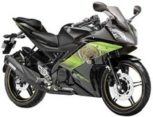 Yamaha R15 Special Edition | Cars & Bikes | Scoop.it