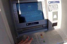 Que va changer la réforme bancaire ? | AArgent | Scoop.it