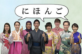 Japanese Pronunciation for Communication | Mooc et apprentissage des langues | Scoop.it