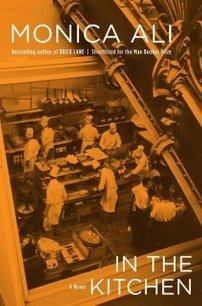In the Kitchen | New York Public Library | BiblioCommons | Reading, Writing, and Thinking | Scoop.it
