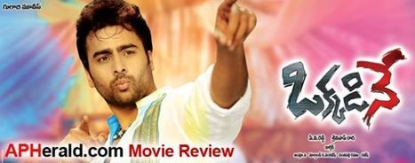 Okkadine Movie Review, Rating - A Nara Rohit's Film - Okkadine Review, | Yamudiki Mogudu Movie Review, Rating - Allari Naresh's Film | Scoop.it