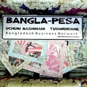Bangla-Pesa: End Africa's dependence on Aid through Complementary Currencies + eradicate poverty + keep 6 people from 7 years in prison | Le BONHEUR comme indice d'épanouissement social et économique. | Scoop.it