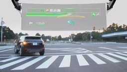 Pioneer augmented reality car navigation system   SF-Cars   Scoop.it