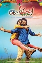 Ra Ra Krishnayya 2014 Full Telugu Movie Watch Online DVDScr | watchhindiserialonline.com | Scoop.it