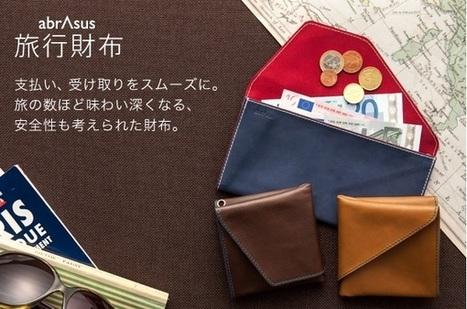 abrasus(アブラサス)から旅行財布登場 | health | Scoop.it