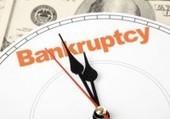 Bankruptcy on Personal Law Advisors | personallawadvisors.com | Scoop.it
