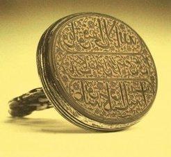 Les clés d'Alger du Musée de l'Armée transformées en cadeau diplomatique par l'Élysée - La Tribune de l'Art | Chroniques d'antan et d'ailleurs | Scoop.it