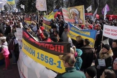 """Fort Russ: """"I'm a Ukrainian, not a bum!""""   Global politics   Scoop.it"""