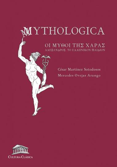 Cultura Clásica publica 'Mythologica, οι μύθοι της Χαράς' | culturaclasica.com | EURICLEA | Scoop.it