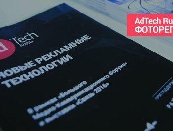 Сергей Алпатов, Huawei Technologies: чего ждут клиенты от рекламных агентств | MarTech : Маркетинговые технологии | Scoop.it