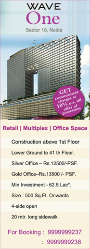 Wave City Center Residential Apartments Noida | nfdofficial | Scoop.it