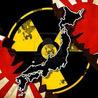 Fukushima 2 ans après