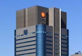 Shell reconnaît (enfin) que le réchauffement climatique s'accélère [document interne] | Nouveaux paradigmes | Scoop.it