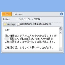 From the Labs: New PlugX malware variant takes aim at Japan | Info[SEC*] Redemption | Scoop.it