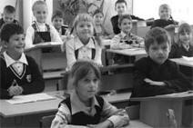 Общее образование остаётся бесплатным - Общественно-политическое издание | Современные технологии образования | Scoop.it