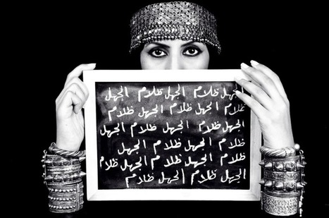 """Manal Al Dowayan 