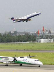 [Eng] L'aéroport de Sendaï restaure les vols intérieurs | Kyodo News | Japon : séisme, tsunami & conséquences | Scoop.it