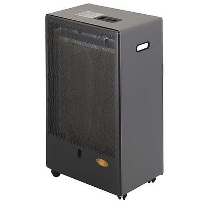 Lifestyle Portable Catalytic Cabinet Gas Heater - Camping Gaz Cylinders   LPG Gas Bottles UK   Scoop.it