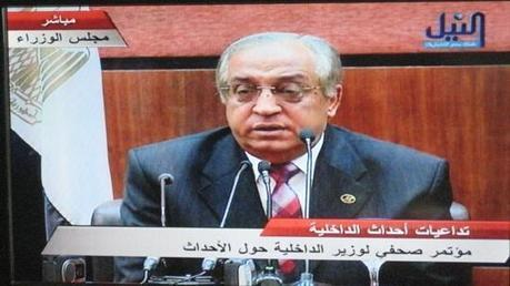 Minister of Interior : No Brotherhoodization of police   Égypt-actus   Scoop.it