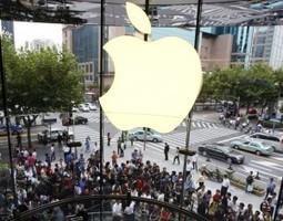 Le premier à faire la queue pour l'iPhone 6 est japonais - iPodTouchisapro | iphone 6 | Scoop.it