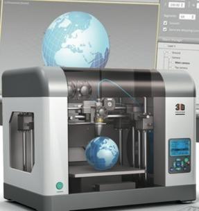COMPOSITIC - L'impression 3D, nouvelle formation à l'UBS   COMPOSITIC   Scoop.it