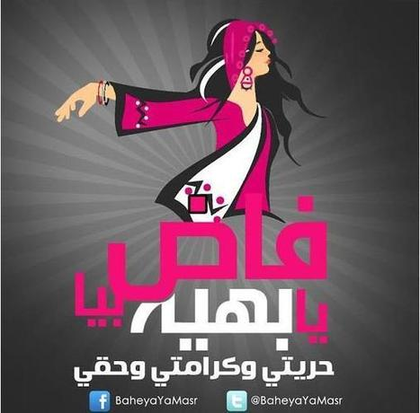 NGO asks women to wear red in protest at referendum | Égypt-actus | Scoop.it