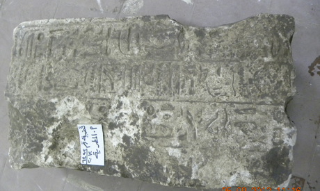Building blunder prompts discovery of pharaonic stele in Cairo   archaeology   Scoop.it