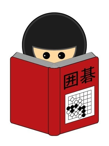 Become a Go ninja with these recommended Go books | Go, Baduk, Weiqi ~ Board Game | Scoop.it