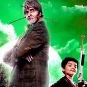 Bhoothnath Returns 2014 Latest HD Wallpapers | | longwallpapers | Scoop.it