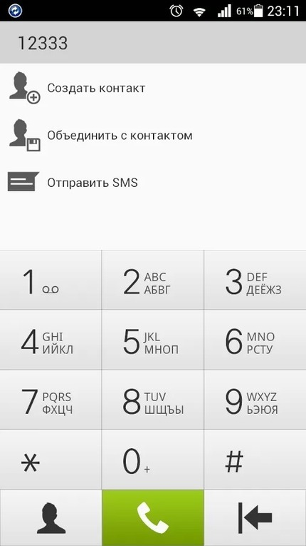 exDialer ASE EMUI theme v1.0.1 | ApkLife-Android Apps Games Themes | Android Applications And Games | Scoop.it