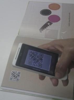 Special QR (SPQR) | Sistemas de comunicación aumentativa y alternativa | Scoop.it