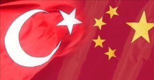 China, Japan in short list for Turkey's second nuclear plant - Journal of Turkish Weekly | Energy Education in Turkey | Scoop.it