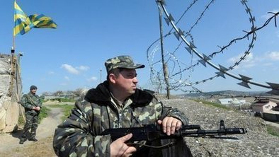 Ukrainian forces pull out of Crimea | AP United States Government Current Events | Scoop.it