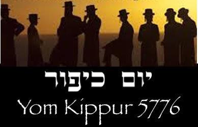 Yom Kippur 5776 | Educación 2015 | Scoop.it