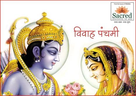 Vivah Panchami or Ram Sita Vivah | Sacred News | Scoop.it