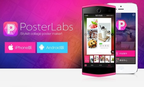 Crea collages atractivos con PostersLabs para iOS y Android | Las TIC, una herramienta en los Procesos de Aula | Scoop.it