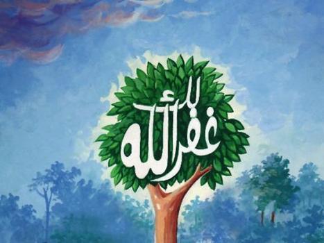 L'Islam et l'éthique médicale - Islamiates | Neurosciences | Scoop.it