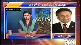 Five high treason charges levelled against Musharraf - Politics Balla | Politics Daily News | Scoop.it